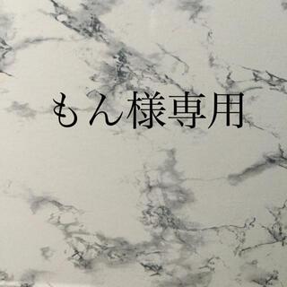 もん様専用ページ。(ジャケット/上着)