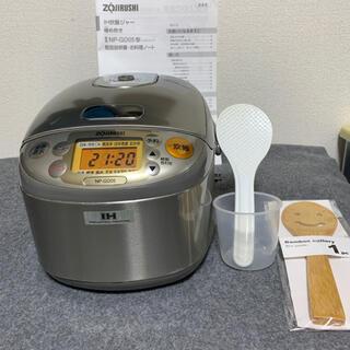 象印 - 象印 NP-GD05 IH炊飯ジャー 極め炊き 3合炊き