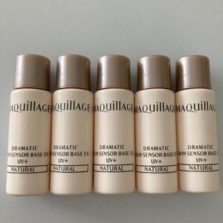MAQuillAGE - マキアージュ ドラマティックスキンセンサーベースEX UV+ ナチュラル 5本