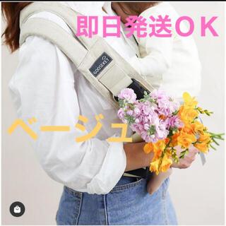 GOOSEKET ANAYO グスケット ベージュ 抱っこひも サポートバッグ(抱っこひも/おんぶひも)