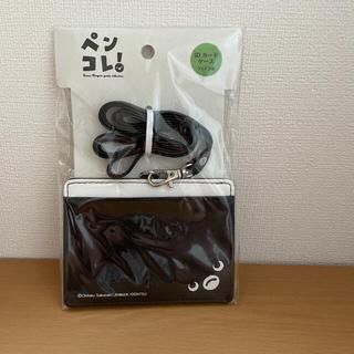 JR - Suica スイカペンギン I Dカードケース ストラップ付き 黒