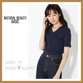 NATURAL BEAUTY BASIC - NATURAL BEAUTY BASIC [洗える]サマーコットンリブカットソー