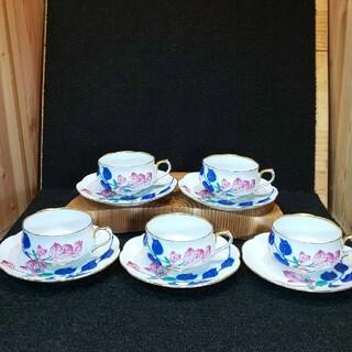 香蘭社 - 香蘭社 ティーカップ碗皿 口径8.2 高さ5.2㎝ 箱なし