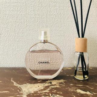100ml シャネル オータンドゥル 香水  CHANEL チャンス コスメ(香水(女性用))