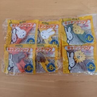 キリン - ミッフィー キッチンクリップ 全6種類