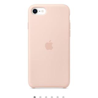 Apple - iPhone SE  シリコンケース