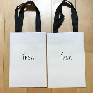 イプサ(IPSA)のショッパー イプサ 2セット(ショップ袋)