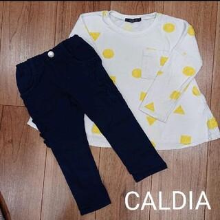 カルディア(CALDia)のCALDIA トップス&パンツセット (Tシャツ/カットソー)