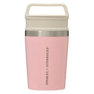 スターバックスコーヒー(Starbucks Coffee)のスターバックス ステンレスボトル STANLEY ベイビーピンク 236ml(タンブラー)