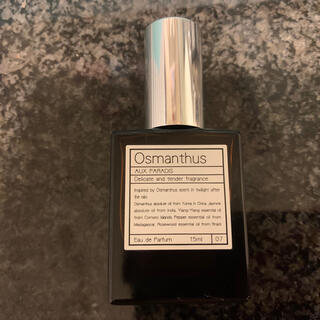 オゥパラディ(AUX PARADIS)のAUX PARADIS オスマンサス オードパルファム(Osmanthus) …(香水(女性用))
