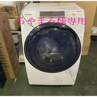 Panasonic - 本日限り大幅値下!Panasonicドラム洗濯機