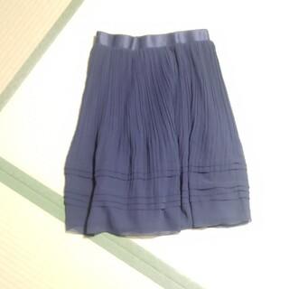 エムケーミッシェルクラン(MK MICHEL KLEIN)のプリーツスカート(ロングスカート)