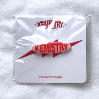 アイコン(iKON)の【 KEMiSTRY 】iKON KEMiSTRY バッジ YG公式グッズ(アイドルグッズ)