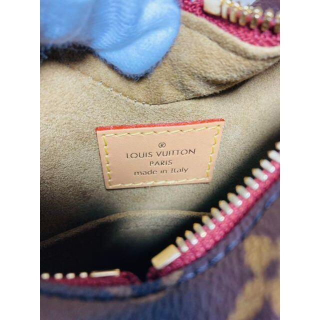 LOUIS VUITTON(ルイヴィトン)の❤︎ 希少!!!!ルイヴィトン サッククール ハートバッグ レディースのバッグ(ショルダーバッグ)の商品写真