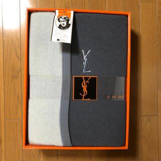 イヴサンローランボーテ(Yves Saint Laurent Beaute)のイブサンローラン ブランケット(毛布)