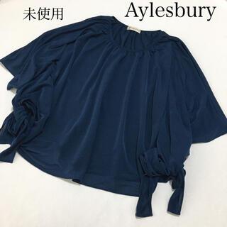 アリスバーリー(Aylesbury)の未使用 アリスバーリー ビッグシルエット サイドリボン カットソーブラウス 青(カットソー(半袖/袖なし))