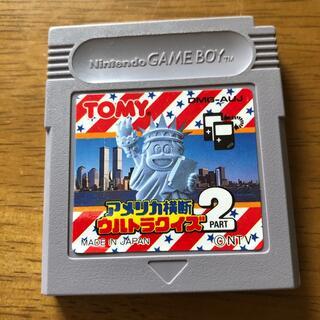 ゲームボーイ(ゲームボーイ)のゲームボーイソフト アメリカ横断ウルトラクイズ2(家庭用ゲームソフト)