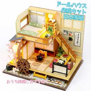和室 ドールハウス 作成キット DIY ミニチュア 日本家屋 和風(模型/プラモデル)