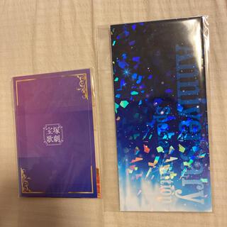 宝塚友の会 ポストカード カレンダー セット