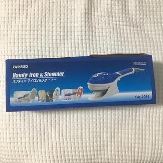 ツインバード(TWINBIRD)の【TWINBIRD】Handy Iron & Steamer スチーマー(アイロン)