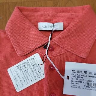 Cruciani - ポロシャツ