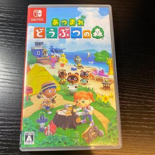 ニンテンドースイッチ(Nintendo Switch)のクマ様専用 中古美品 あつまれ どうぶつの森 Switch(家庭用ゲームソフト)