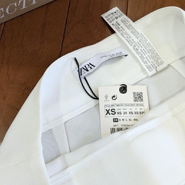 ZARA(ザラ)のZARA◇ハイウエストワイドパンツ◇完売品◇ホワイト◇XS レディースのパンツ(その他)の商品写真