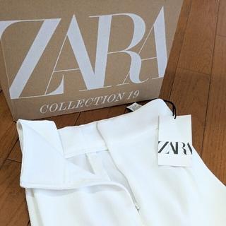 ザラ(ZARA)のZARA◇ハイウエストワイドパンツ◇完売品◇ホワイト◇XS(その他)
