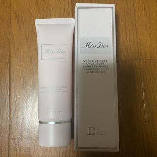 ディオール(Dior)のpink様 専用 Dior ハンドクリーム(ハンドクリーム)