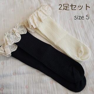 C【2足セット】韓国子供服 くすみカラー リブフリルソックス レースフリル靴下
