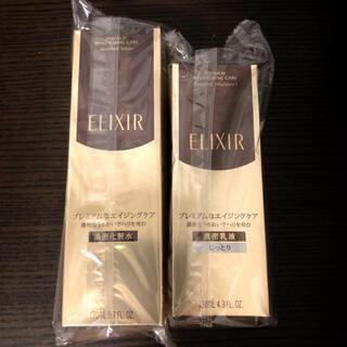 エリクシール(ELIXIR)のエリクシールエンリッチドローションCB&エマルジョンCBⅠ(化粧水/ローション)