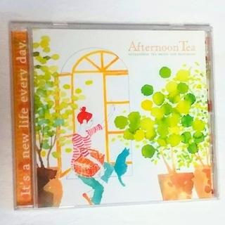 アフタヌーンティー(AfternoonTea)のアフタヌーンティーリビング   CD   オムニバス   BGM   ポップス(ヒーリング/ニューエイジ)