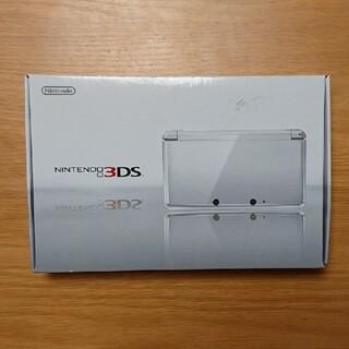 任天堂 - Nintendo 3DS 本体 アイスホワイト