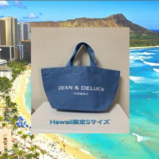 DEAN & DELUCA - DEAN&DELUCA Hawaii限定トートバックSサイズ大幅値下げSALE中