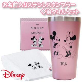 Disney - ミッキーミニー タンブラー、今治タオルセット