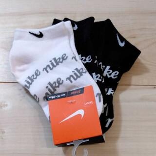 ナイキ(NIKE)の新品 ナイキ スポーツ 靴下 15〜20センチ(靴下/タイツ)