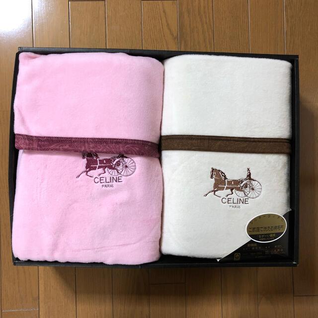 celine(セリーヌ)の☆milk様専用☆ CELINE 毛布 2枚セット インテリア/住まい/日用品の寝具(毛布)の商品写真