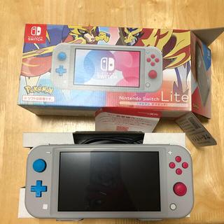 Nintendo Switch Lite ザシアン・ザマゼンタ(家庭用ゲーム機本体)