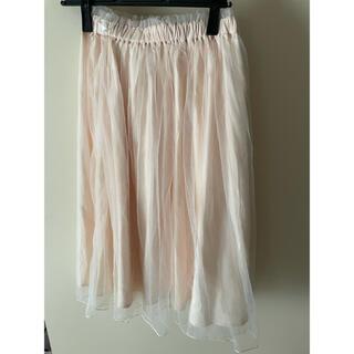 アストリアオディール(ASTORIA ODIER)のチュールスカート 新品未使用タグ付き(ひざ丈スカート)