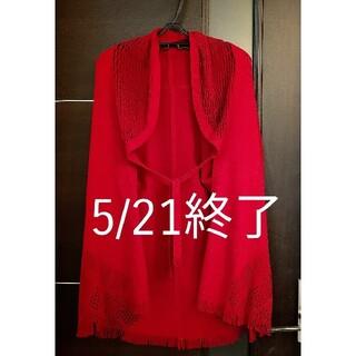 ISSEY MIYAKE - 正規品 ISSEY MIYAKE ノーカラー ジャケット サイズ2 日本製