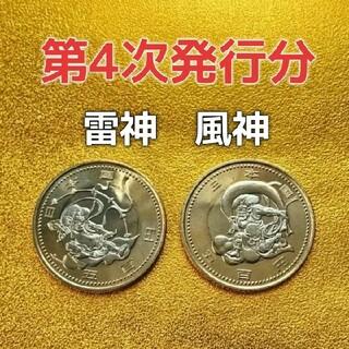 東京オリンピック記念硬貨(貨幣)