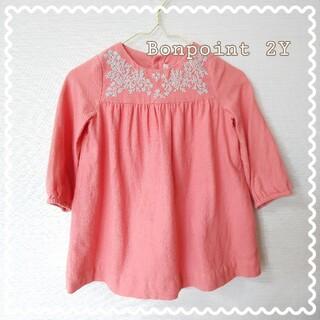 ボンポワン(Bonpoint)の【USED】Bonpoint ピンク刺繍長袖ワンピース 2Y(ワンピース)