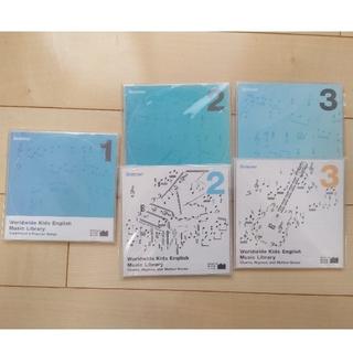 ワールドワイドキッズ イングリッシュ ミュージックライブラリー CD 5枚セット(キッズ/ファミリー)