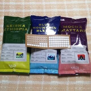 KALDI - カルディ 福袋 コーヒー 豆