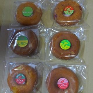 21種の選べる焼きドーナツ 油で揚げない 美味しいヘルシー★6個盛り