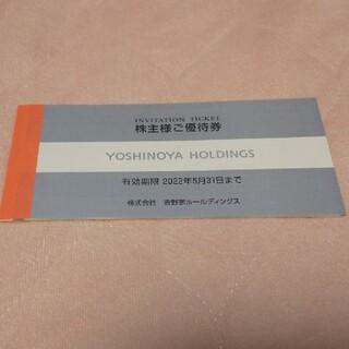 吉野家 株主優待 3,000円分(レストラン/食事券)