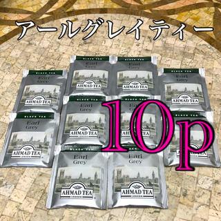 【英国】紅茶 アールグレイティー☆ティーパック 10p+1p☆増量中!お得♪♪(茶)
