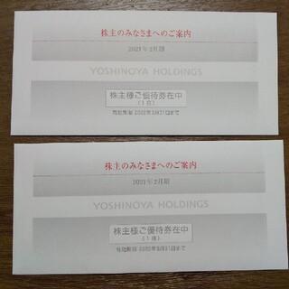 ヨシノヤ(吉野家)の吉野家株主優待券 6,000円分 ラクマパック発送(レストラン/食事券)