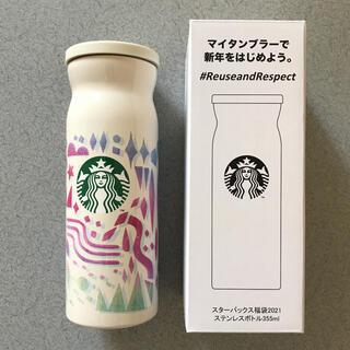 Starbucks Coffee - スターバックス タンブラー 2021