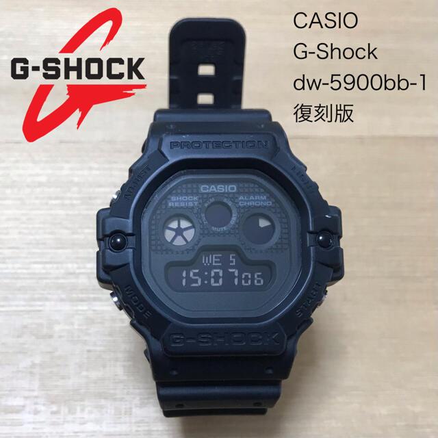 G-SHOCK(ジーショック)のCASIO G-SHOCK 腕時計dw-5900bb-1 復刻版 メンズの時計(腕時計(デジタル))の商品写真